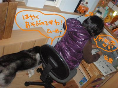 2010_1027_161210pa270104