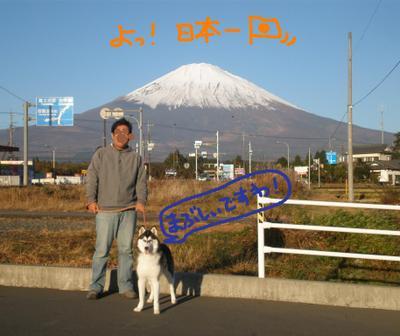 2010_1205_072649pc050004_2