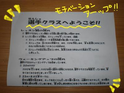 2011_0128_070103p1280010