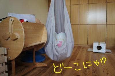2011_0421_082945dsc00259