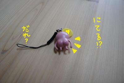 2011_0610_070916dsc01791
