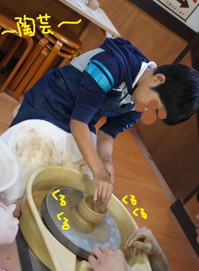 2011_0618_103916dsc02294