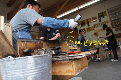 2011_0618_114150dsc02328
