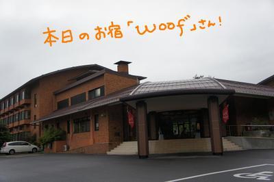 2011_0619_060024dsc02410
