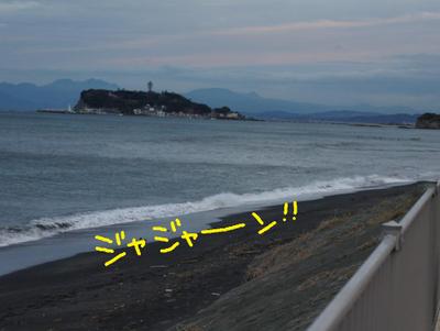 2011_1001_054518dsc04224